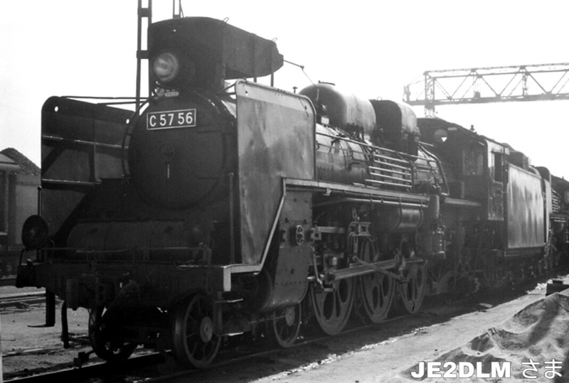 C57-56