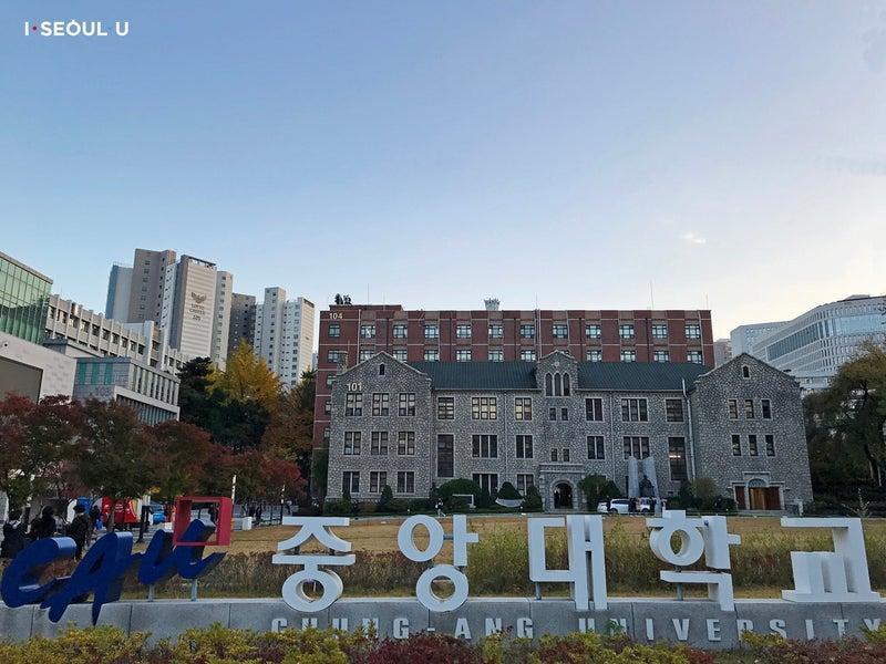 ソウルキャンパスツアー中央大学 | SeoulKorea(ソウル市)
