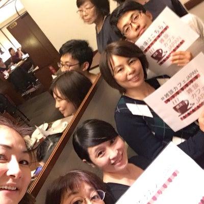 【第2回 雑談カフェ@横浜】開催っ♪の記事に添付されている画像
