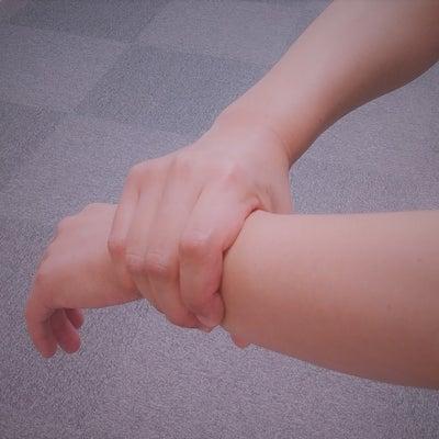 薬指と小指…意識したことありますか?の記事に添付されている画像