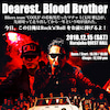 """"""" Blood Brother """"の画像"""