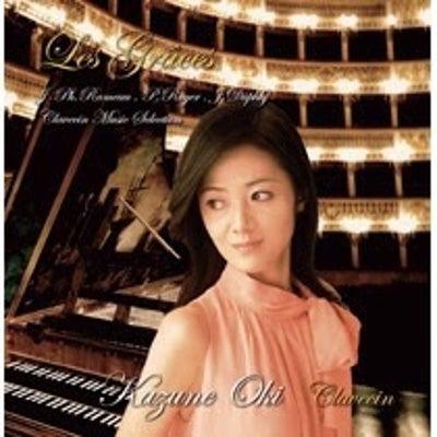 CD『三美神』が(≧∀≦)フランス・チェンバロ作品集♡ピアニーノと♪の記事に添付されている画像