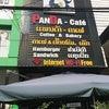 ビエンチャンのタイ領事館近くにある美味しいハンバーガー屋Panda Cafeの画像