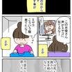 アラ子友達漫画2【後編】