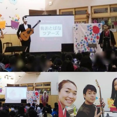 栃木県野木町いちご保育園さま10周年記念のコンサート♪の記事に添付されている画像