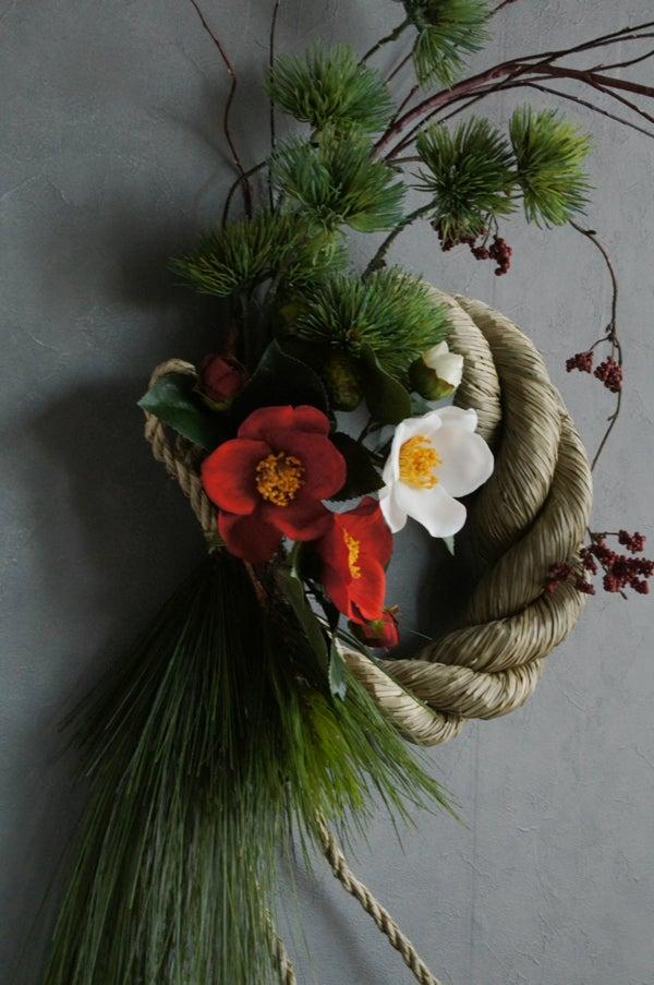 造花 大王松 正月飾り