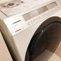 最新型の洗濯機で時短家事の記事に添付されている画像