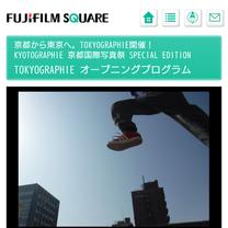 『京都国際写真祭』からの記事に添付されている画像