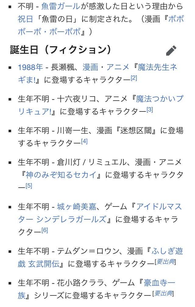 11月12日 | Ꮇ✬Ꮪ マーク☆スターの青空マイスター⭐️soraiblog