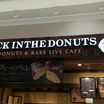 「JACK IN THE DONUTS」〜クリームブリュレ〜 イオン山形南店