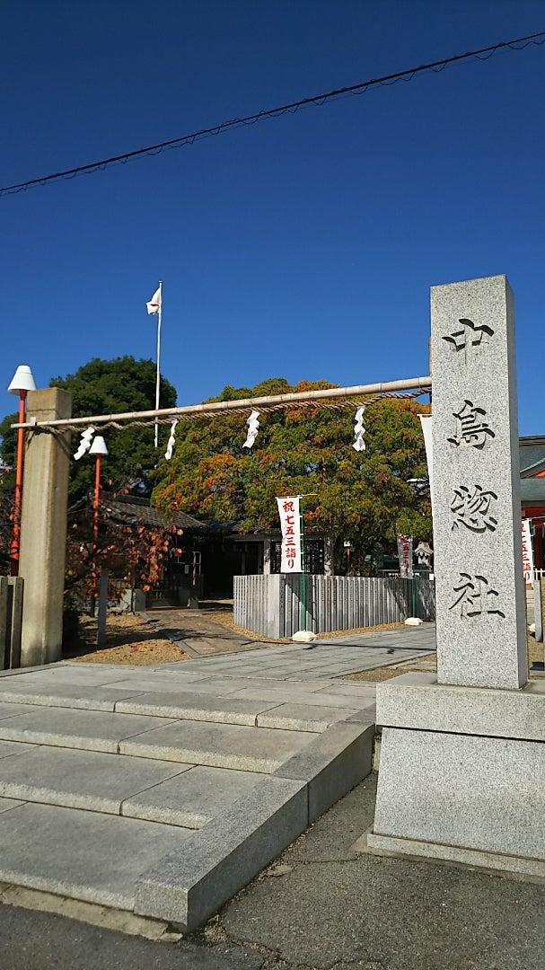 大阪府     中島惣社