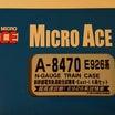 マイクロエース E926 East-i