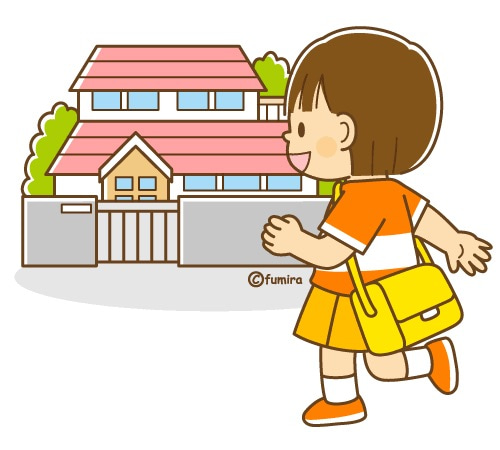 Go HOME | 家買うオンナ~50歳の...