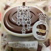 ヤマザキ クリームを味わう生チョコクリームのスフレケーキ