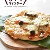 かんたんおやつ『ヨーグルトを使ったかんたんピザ』menuの画像
