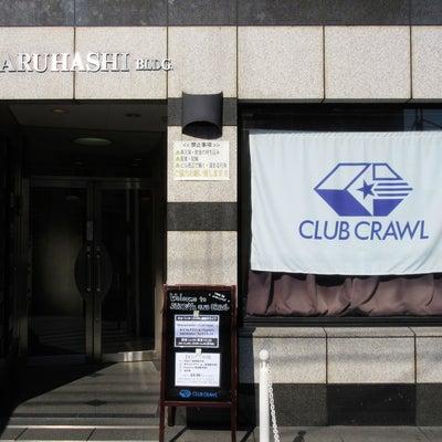カラフルスクリーム 新体制初の東京遠征の記事に添付されている画像