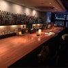 Bar growth(バーグロース)〜ご近所の素敵なバーの画像