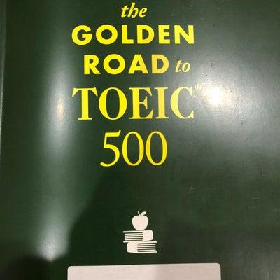 TOEIC の新書を送っていただきました‼️の記事に添付されている画像