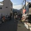県北のお祭りに行って