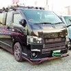 祝 ご成約 新車 200系トヨタハイエ-ス ダ-クプライムⅡ  東京都江戸川区から  茨城より