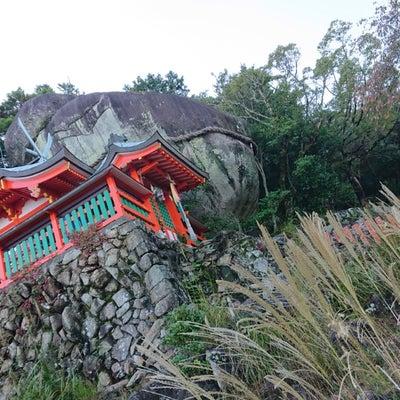 憧れの熊野旅❇️神倉神社さんの記事に添付されている画像