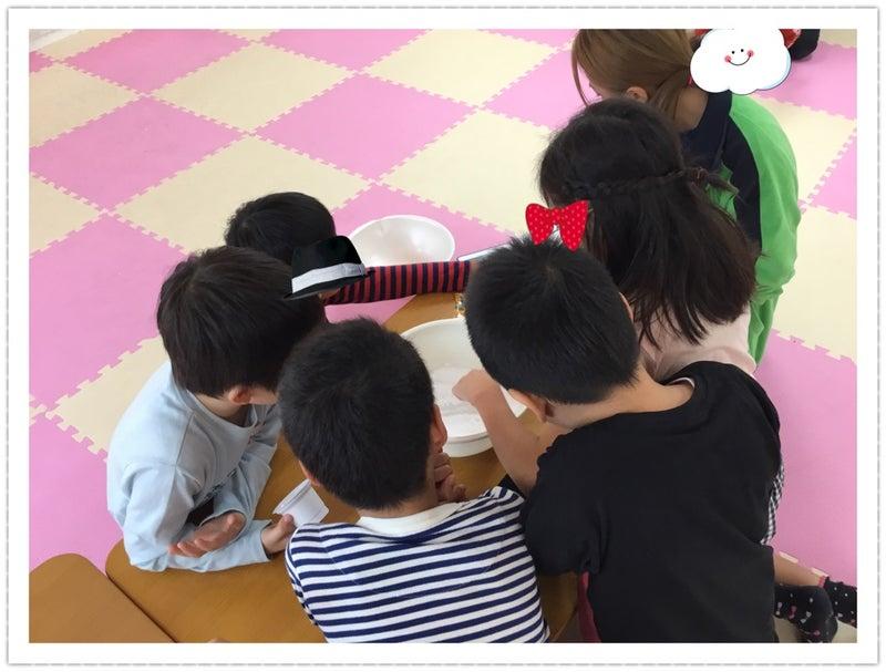 o0960072814302382286 - ♪11月3日(土)♪toiro戸塚