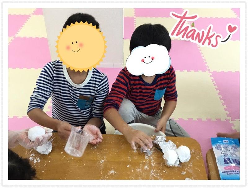 o0960072814302382306 - ♪11月3日(土)♪toiro戸塚