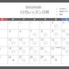 「ブラウン&マスタードリース」「タータンチェックリース」bloomish東京目黒フラワーアレンジの記事より