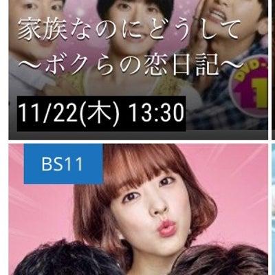 ヒョンシク ドラマ BS放送予定の記事に添付されている画像