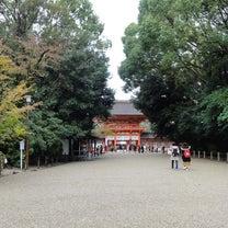 日帰り女子旅 京都の記事に添付されている画像