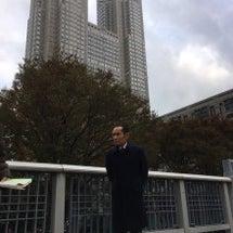 ♦️新宿西署♦️