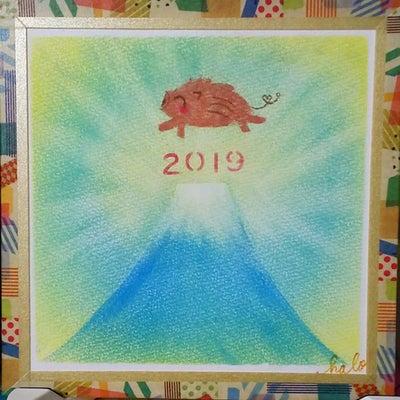 12月は亥パステルです@ららぽーと立川立飛の記事に添付されている画像