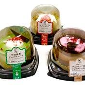 【ローソン】ルビーチョコも登場☆お試しサイズのクリスマスケーキ3品