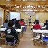 南三陸町でアンガーマネジメント講座の画像