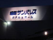 達郎2018-2