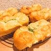 *オニオンチーズパン*