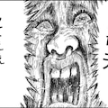 #覚醒剤精神病の画像