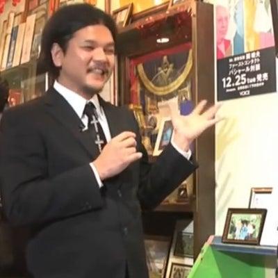 【削除される前に観るべし!】Mr.関暁夫氏の企み!?の記事に添付されている画像