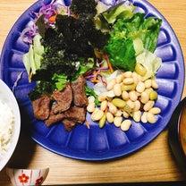 コストコの発芽大豆も美味しいんです【150gで便利です!】の記事に添付されている画像