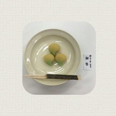 【和菓子あれこれ】「銀杏」「紅葉」の記事に添付されている画像