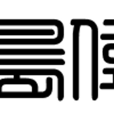 正名鑑定禄373 長島偉之 オリンピック代表レスリング選手の記事に添付されている画像