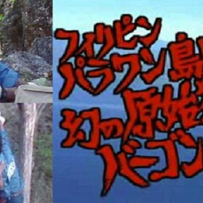 川口浩探検隊を見ていた大人の方へ!の記事に添付されている画像