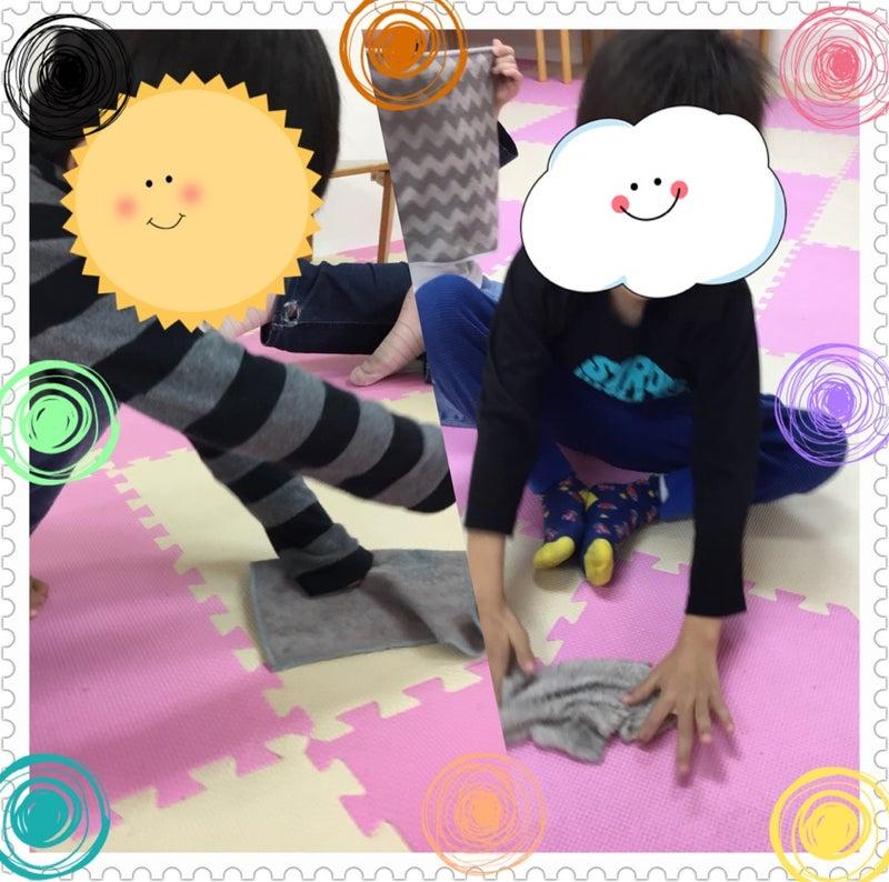 o0960095314302912058 - ♪11月6日(火)♪toiro戸塚②