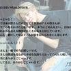 バンタン 11/13 東京D1 信じて良かった夢のドーム公演!!