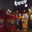 「癖が強い」韓国の飲食店あるある