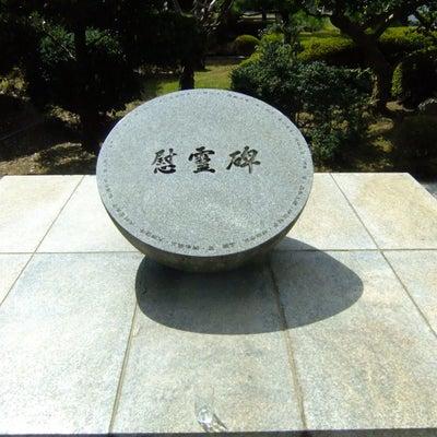 広島原爆ダークツーリズム_29~中国海運局職員慰霊碑の記事に添付されている画像