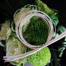 【募集】お正月レッスンのご案内 bloomish東京目黒フラワーアレンジメント教室ブルーミッシュの記事より