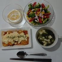 主人の晩御飯の記事に添付されている画像