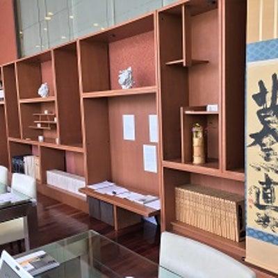 【告知】茶道体験講座開催!九段教室/海老澤宗香 茶道教室の記事に添付されている画像