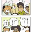 207軒目 「電子サイン②」